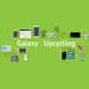 Samsung Galaxy Upcycling